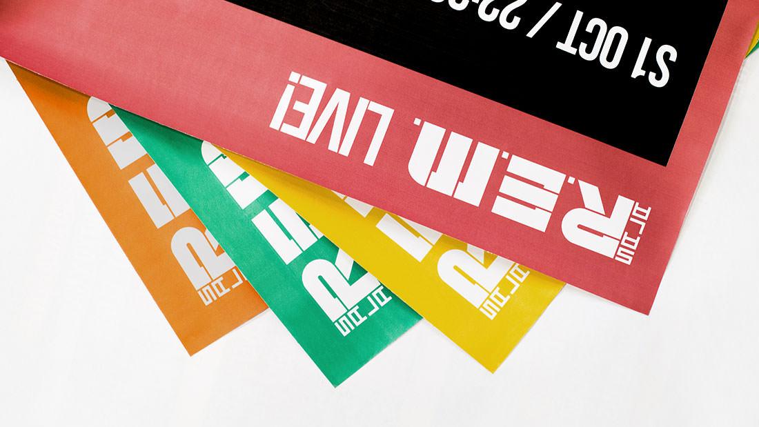 Sala REM Proyecto de Diseño gráfico y comunicación - Arte Final cartelería 2